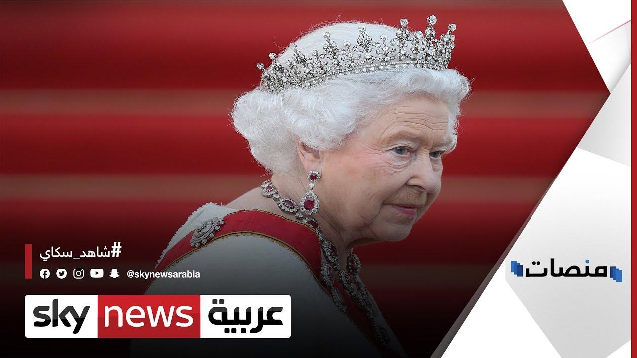 -وفاة الملكة-.. مذيع بريطاني يقع في خطأ محرج على الهواء | #منصات  - نشر قبل 3 ساعة