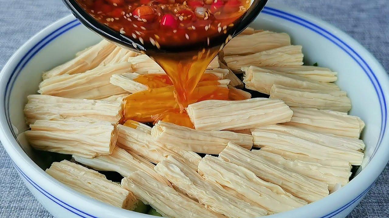 【小穎美食】飯店的涼拌腐竹為什麼那麼好吃?原來做法這麼簡單,一次一大碗不夠吃