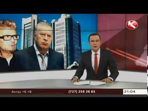 Казахстанские депутаты требуют
