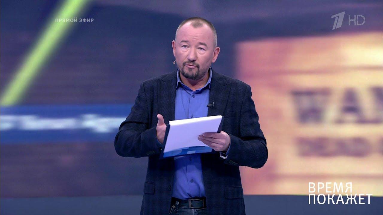Политика Александра Лукашенко. Время покажет. Выпуск от 21.08.2020