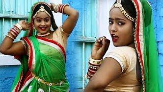 राजस्थानी डीजे गाने के 2018 || Nakhrali बन्नी - नखराली बन्नी || मनोहर लोहार || HD वीडियो