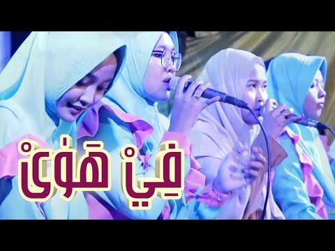 LATHIBAH YA NAS (Mawal) + FI HAWA