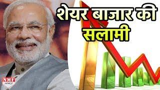 Modi सरकार के तीन सालों को Share Market ने दी सलामी, नए Record पर Sensex & Nifty