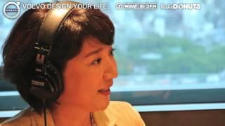 渡辺祐と浦浜アリサがナビゲートするJ-WAVE「RADIO DONUTS」内 プログラ...