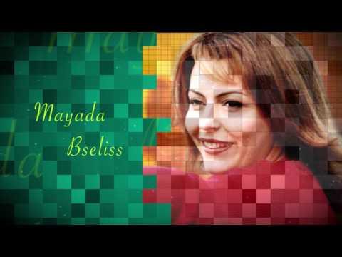 music mayada bsilis gratuit