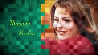 Mayada Bsilis - . Ya Ghali (Official Audio) | ميادة بسيليس - يا غالي