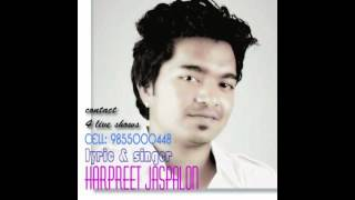 A Brand New Song (Saheli te Haweli) by Harpreet Jaspalon