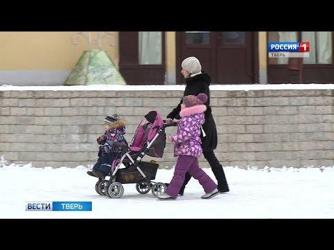 В Тверской области более 11 тысяч многодетных семей освобождены от расходов за вывоз мусора