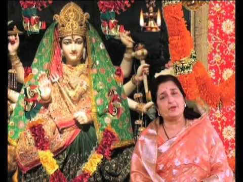 Kholo Bhawan Ke Dwar By Anuradha Paudwal, Pawan Sharma [Full Song] I Maa Se Baatein Karle