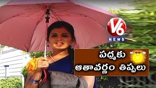 Padma Conversation With Savitri Over Weather and Vegetables Pr…