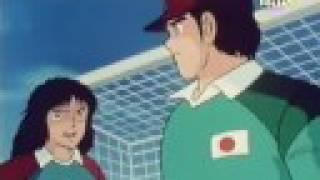 Captain Tsubasa Shin 7