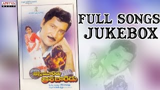 Shoban Babu Songs
