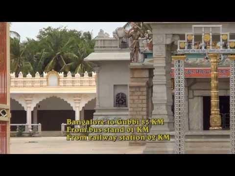 Gubbi Channabasaveshwara Temple