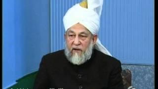 Arabic Darsul Quran 4th February 1995 - Surah Aale-Imraan verses 180-183 - Islam Ahmadiyya