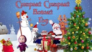 Поздравление со Старым Новым годом! Видео открытка