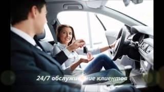 видео прокат автомобилей в Одессе