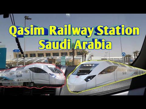 Download QASIM RAILWAY STATION SAUDI ARABIA+ RIYADH QASIM HAIL