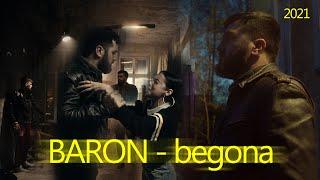 КЛИП! BARON - Бегона (чужой) 2021/ Babayans Pro!
