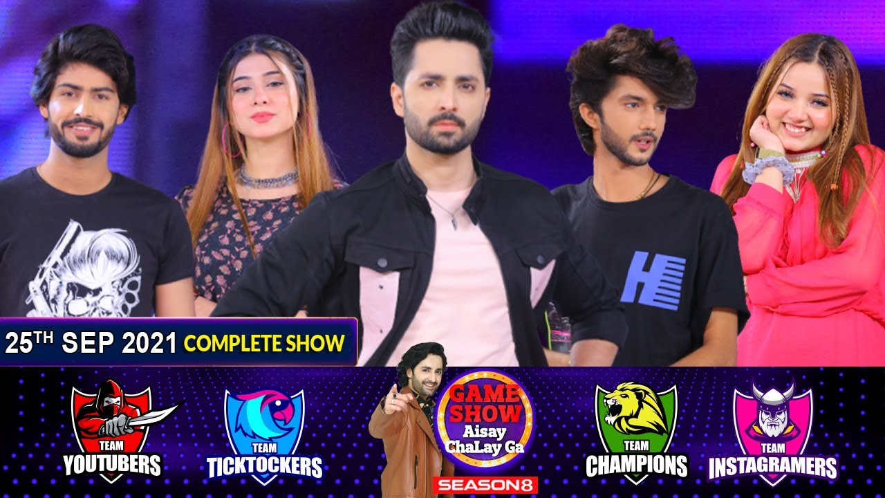 Download Game Show Aisay Chalay Ga Season 8 | Danish Taimoor Show | 25th September 2021 | Complete Show