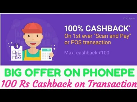 100 Rs Cashback on Transaction || 51 Rs Free On Phone Pay ||