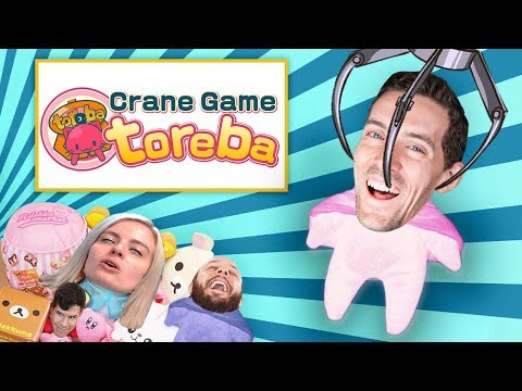 CRANE AND GAIN - Toreba Crane Gameplay