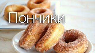 Пончики #Рецепты SMARTKoK