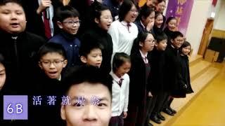 Publication Date: 2019-06-21   Video Title: 1819   班際歌唱比賽