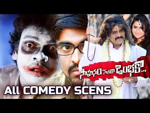 Sahasam Seyara Dimbaka Back to Back All Jabardasth Comedy Scenes - 2015