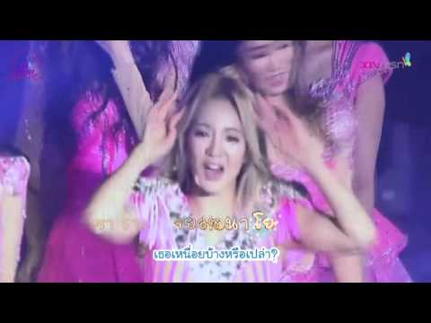 Say Yes! - SNSD [Karaoke - Thai Sub]