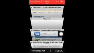 Как скачать платные приложение бесплатно