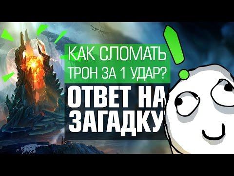 Ответ на загадку по жирафа ВКонтакте