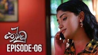 Thoodu | Episode 06 - (2019-02-21) | ITN Thumbnail