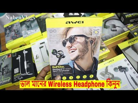 AWEI Wireless Headphone Price 😱 Buy Retail/Wholesale 🔥 Biggest Mobile Accessories Market Dhaka!