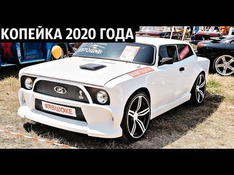 ПЕРВЫЙ ОБЗОР этой  ВАЗ 2101(КОПЕЙКА)
