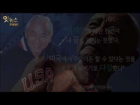 [잇!뉴스] 올림픽 2관왕