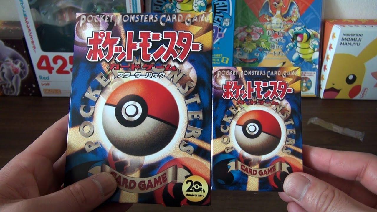 gbc】pokemon card ポケモンカードゲームxy break ポケットモンスター