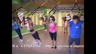 видео Тренировка trx – упражнения для разных уровней подготовки