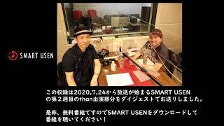 """日本で一番ライブをするインディーズバンドの帝王""""than"""" その高い芸術性とその魅力について語る"""