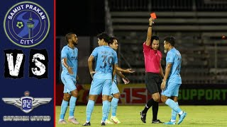 ไฮไลท์ฟุตบอลเมื่อคืน สมุทรปราการ ซิตี้ vs แบงค็อก ยูไนเต็ด | ฟุตบอลไทยลีก 17-09-2021