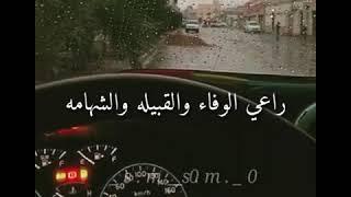 شاعر من ابين يمدح اصحاب يافع ويعطيهم بيتين شعر روعه😴🔥😍😍