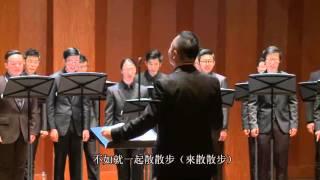 【上海彩虹室內合唱團】雙城記現場版:天空