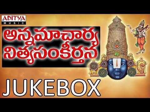 Annamcharya Nityasankeerthanam Vol 8    Telugu Devotional Songs    Jukebox    By Nitya Santhosini