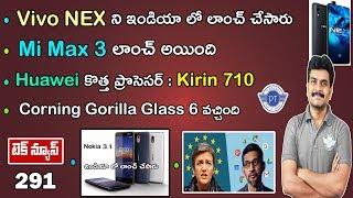 technews 291 VIVO NEX India,Corning GorillaGlass6,Kirin 710,Mimax3,Nokia 3. india etc