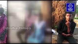 Teacher arrested in kesinga for harrassing oppressed girl student