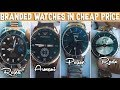 Chor Bazaar | Brand Watches | Erragadda Sunday Market Part 2 | Sumeet Suthar Vlogs