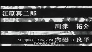 Kyokatsu koso Waga Jinsei aka Blackmail Is My Life