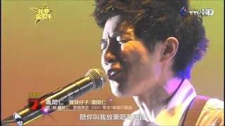 蕭閎仁 hsiao hung jen 寶貝仔子 my baby angel cd version mv hd