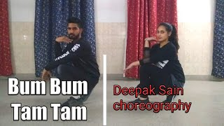 Bum Bum Tam Tam | Dance choreography | MC- Fioti ( KondZilla) | Cover by deepak Sain and Aditi