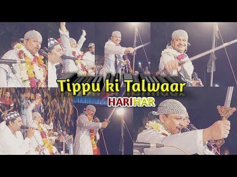 azim-naza-!-tippu-ki-talwar-!-hahrihar-show-11/10/19.