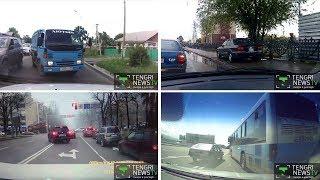 Что творится на казахстанских дорогах. Подборка нарушений